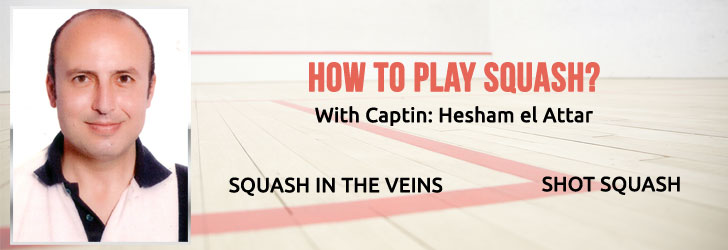 How to play squash?